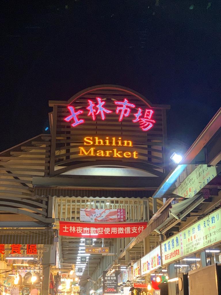 Shilin Night Market, Taipei - Taiwan