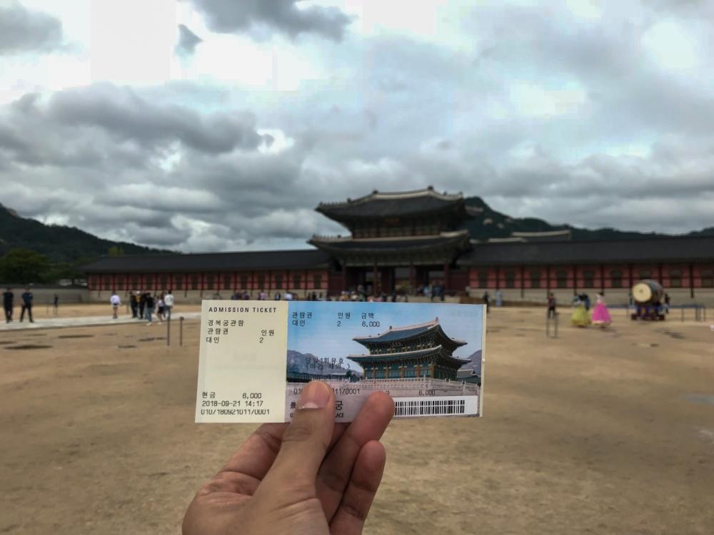 Geunjeongjeon Hall dan Tiket Masuk Gyeongbokgung Palace